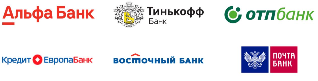кредит партнер альфа банк оставить заявку на кредит в сбербанке через интернет саратов
