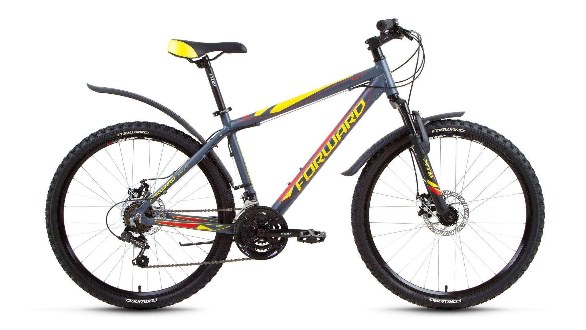 Велосипед FORWARD HARDI 2.0 disc 2016-2017 35999