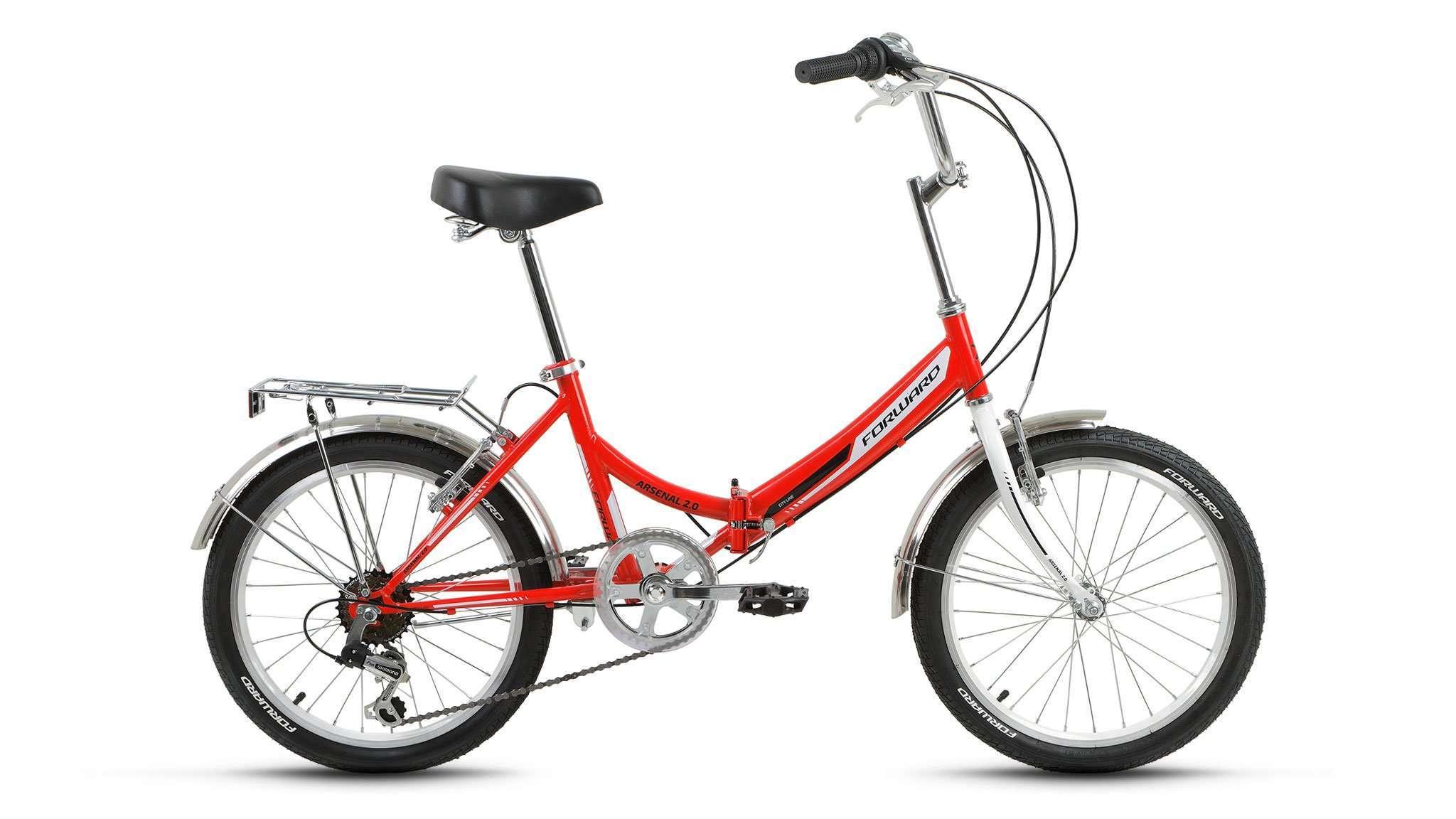 Велосипед FORWARD ARSENAL 2.0 20