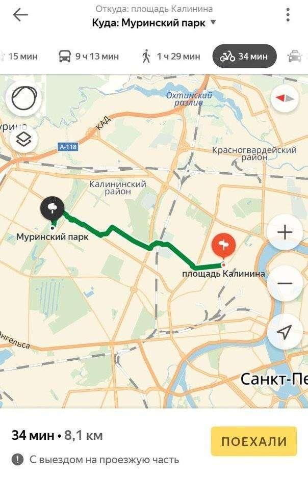 Займ без отказа займ tutzaimyonline.ru