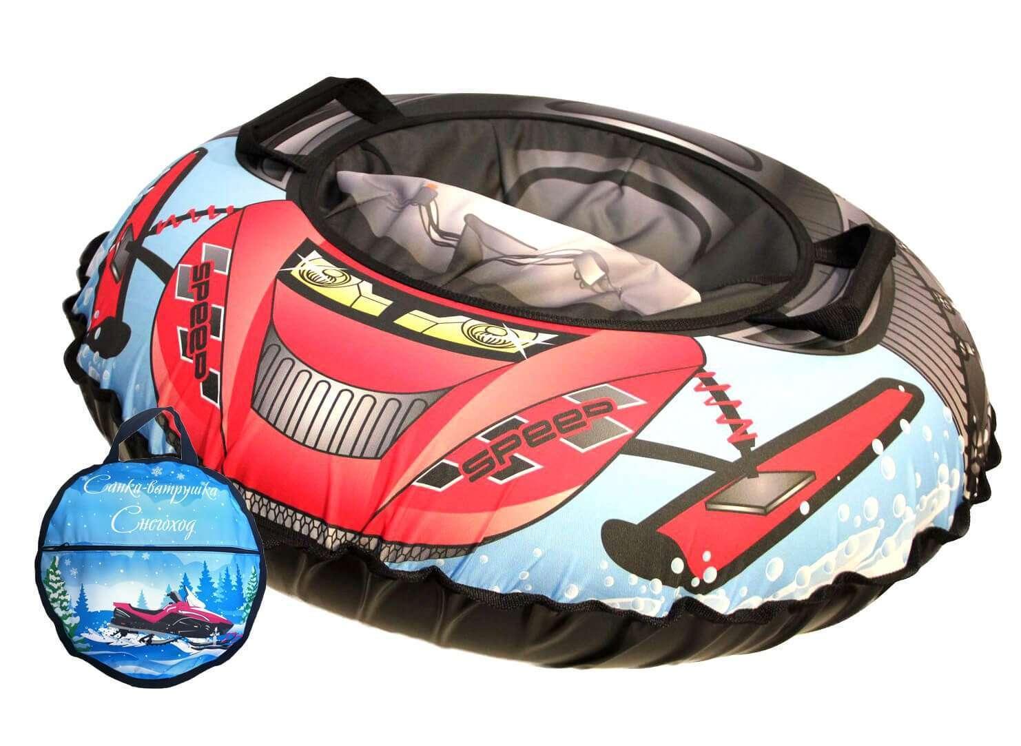 Купить Санки надувные Ватрушка Снегоход с чехлом