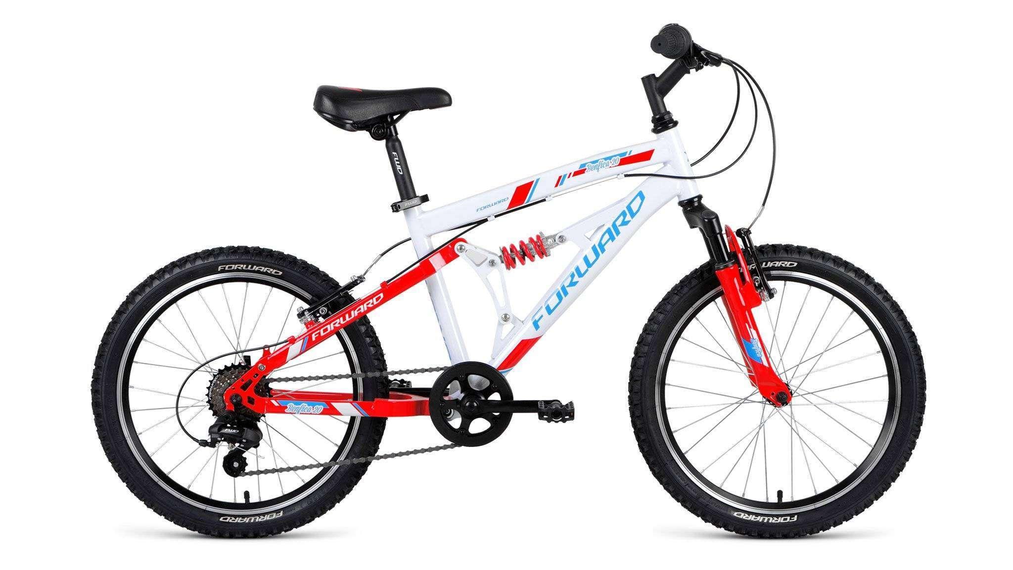 Forward BENFICA 20 (2018), Велосипед FORWARD (20 6 ск. рост 14 ) 2017-2018  - купить со скидкой
