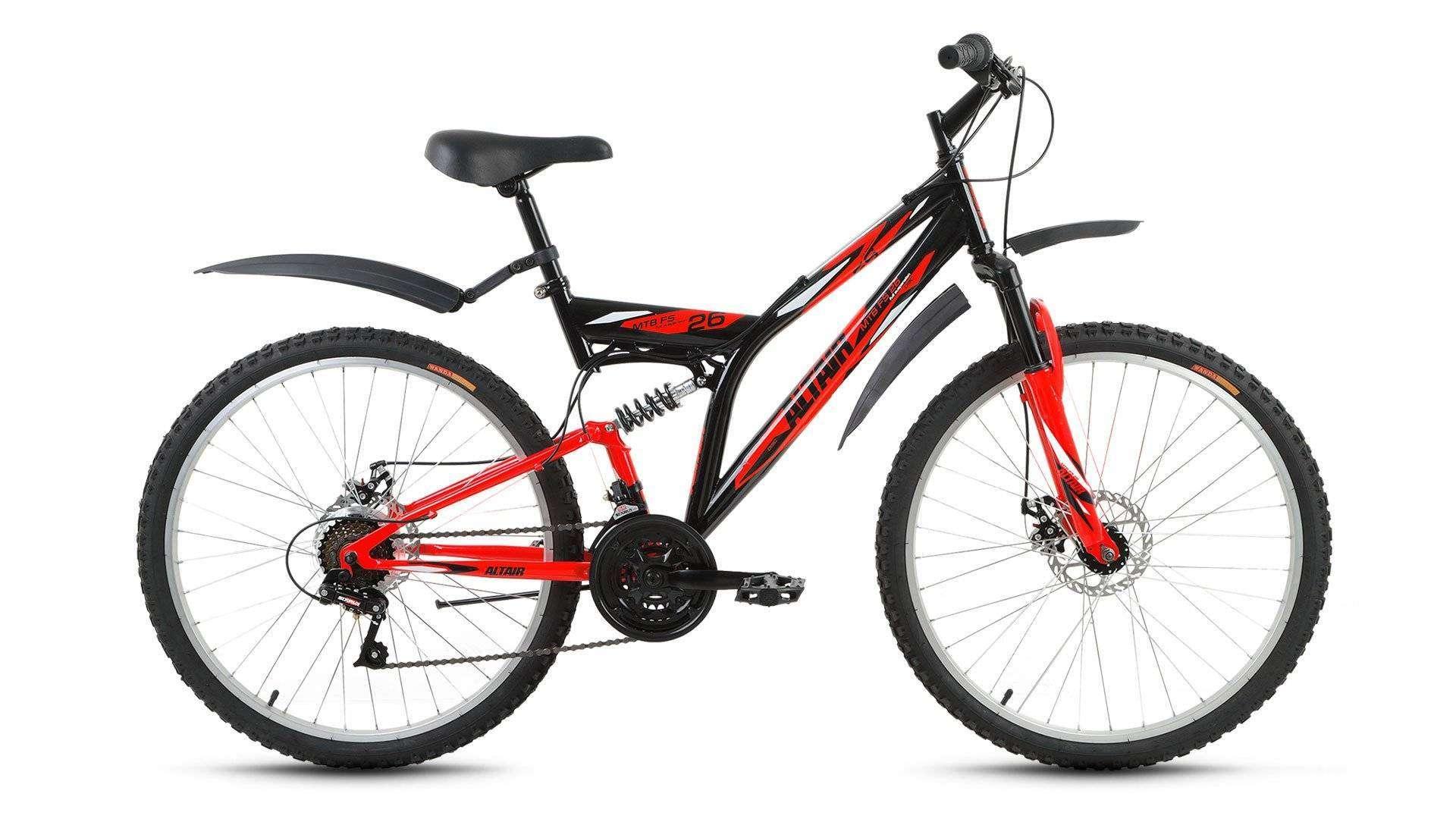 Велосипед ALTAIR MTB FS 26 disc 26