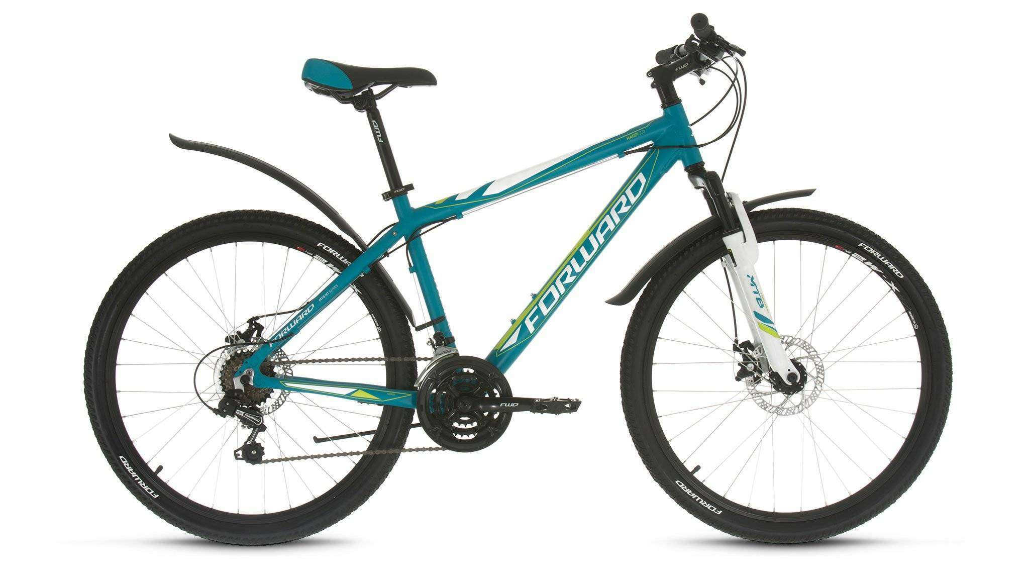 Forward HARDI 2.0 disc (2017)