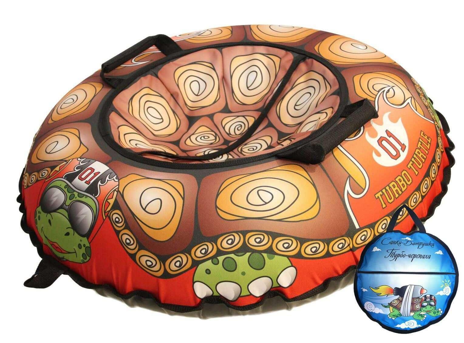 Купить Санки надувные Ватрушка Турбо-черепаха с чехлом